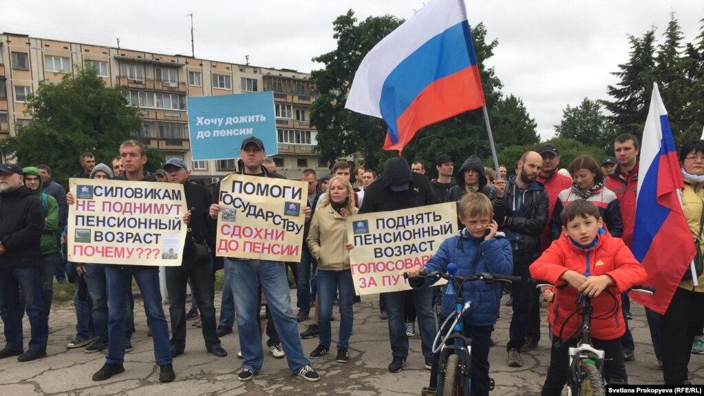 В Пскове задержан организатор митинга против произвола полиции