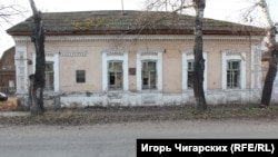 Дом, в котором жил Василий Ян