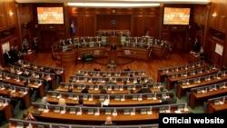 Parlamenti i Kosovës - Arkiv