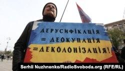 Грани Времени. Русский до Киева больше не доведет?