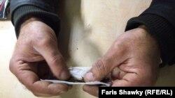 مدمن مخدرات (من الارشيف)