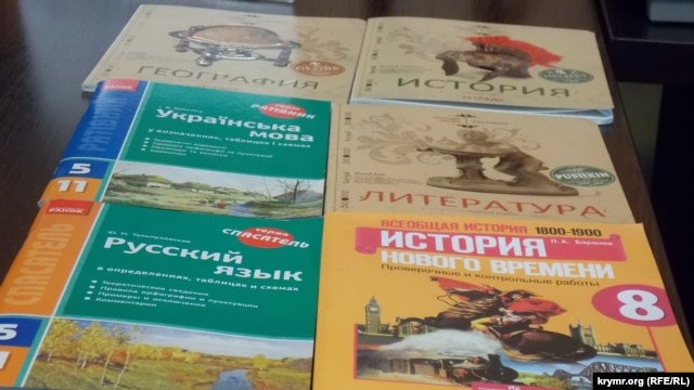 Расейскія падручнікі для крымскіх школьнікаў