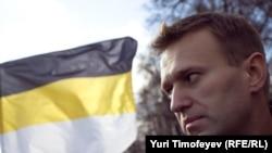 Олексій Навальний під час акції «Досить годувати Кавказ»