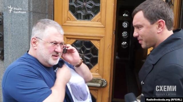 Игорь Коломойский и Андрей Иванчук