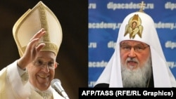 Рим Папасы Франциск (сол жақта) пен Орыс православие шіркеуінің патриархы Кирилл.