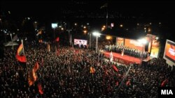 Maqedoni, nga tubimet e partive...