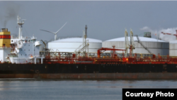 Tanker Luna seized by the United States sea(U.S. Department of Justice)