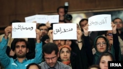 A student gathering in Iran protesting repression. File photo