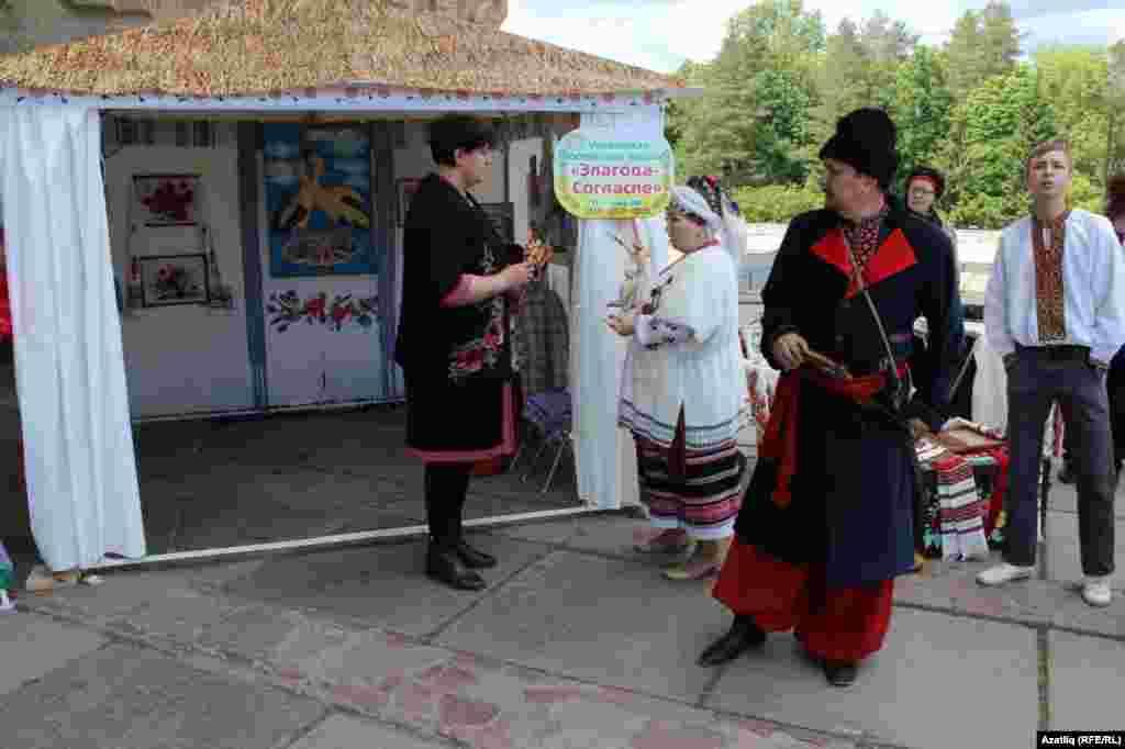 Украин якшәмбе мәктәбе чатыры