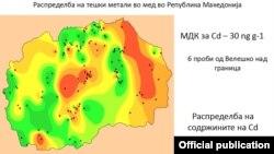 Загадување со тешки метали во Македонија