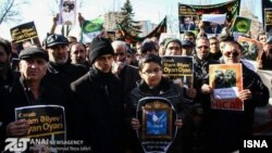 Iranian men and women demonstrated outside the Azerbaijani consulate in Tabriz holding placards with names and pictures of individuals who were killed in violent unrest in the Baku suburb of Nardaran.