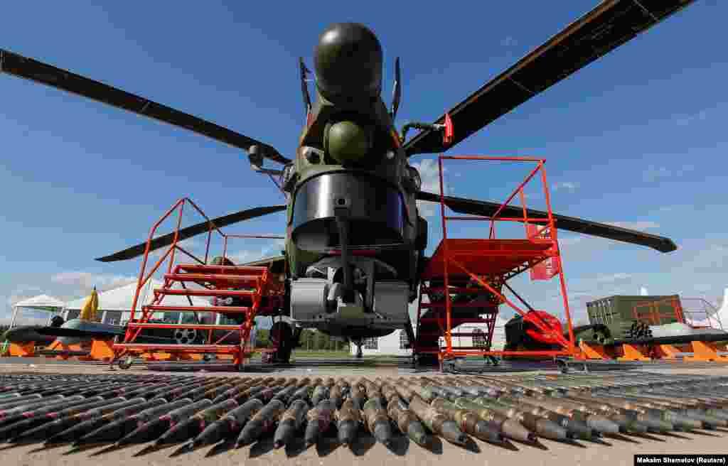Российский вертолет Ми-28НЭ «Ночной охотник» на Международном авиационно-космическом салоне МАКС.