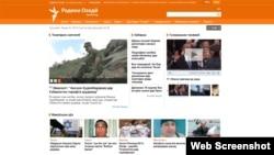 Screenshot of RFE/RL Tajik Service website, ozodi.org (22Jan2013)