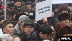 Митинг оппозиции в Алматы. 30 января 2010 года. (Иллюстративное фото.)