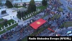 Илустрација- Митинг на претседателската кандидатка Гордана Сиљановска Давкова поддржана од ВМРО-ДПМНЕ пред Владата