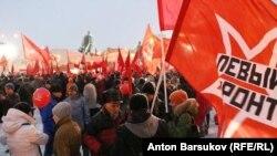 Митинг против пенсионной реформы в Новосибирске, 7 ноября 2018 год