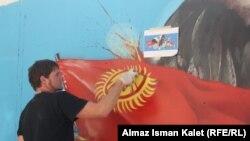 На международном граффити-фестивале в Кыргызстане. Бишкек, 16 августа 2011 года.