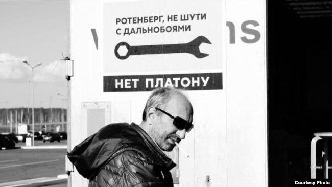 Вадим Яцук на акции протеста в 2015 году