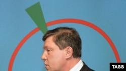 Могут ли партию «Яблоко» снять с выборов? Григорий Явлинский предупредил: «Да может быть все, что угодно»