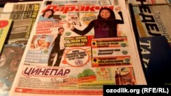 """Даракчи"" газетаси Ўзбекистондаги энг оммабоп газета эди."