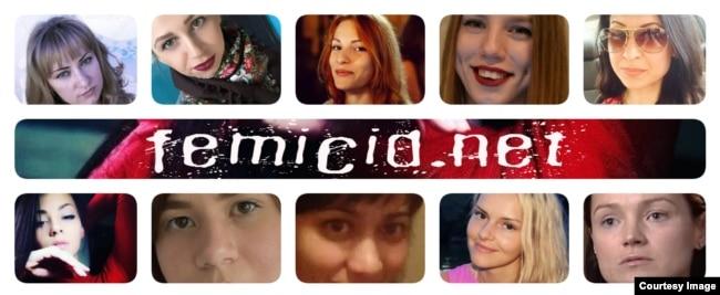 Баннер мемориала жертвам фемицида на сайте Московского женского музея, Умида Эргамуротова – в центре нижнего ряда