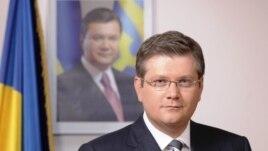 Олександр Вілкул (фото архівне)