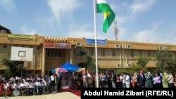 مراسم بدء العام الدراسي الجديد في إقليم كردستان العراق