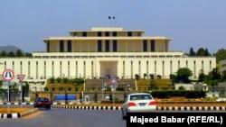 نمایی از پارلمان پاکستان در اسلامآباد
