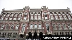 Dövlət Bankı