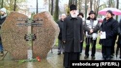 Габрэйсікя й праваслаўныя сьвятары на мітынгу на Алеі Праведнікаў