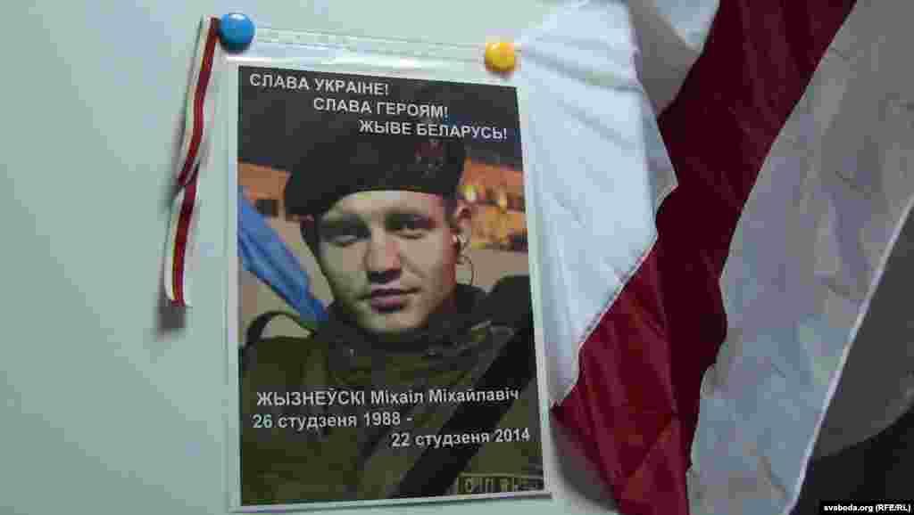 На Майдані застрелений25-річний білорус Михайло Жизневський