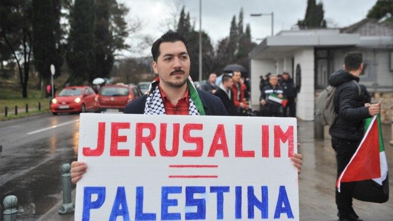 Մահմուդ Աբասի շարժումը ԱՄՆ-ի փոխնախագահի այցի դեմ ցույցերի կոչ է անում