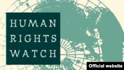 Human Rights Watch-un loqosu