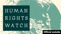 Логотип международной правозащитной организации «Хьюман Райтс Вотч».