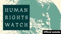Logo e Human Rights Watch.