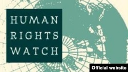 Logo e Human Rights Watch