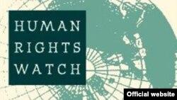 Логотип международной правозащитной организации Human Rights Watch.