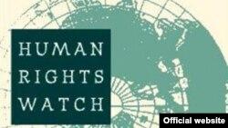 Logo e HRW-se