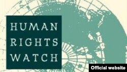 World -- Human Rights Watch logo,undated