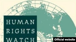 Логото на Хјуман Рајтс Воч