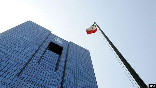 ساختمان بانک مرکزی ایران