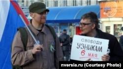 Активисты саратовского протестного движения