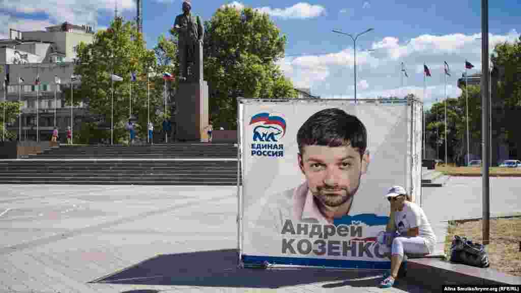 Площа Леніна, Сімферополь
