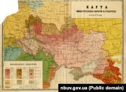 Діалектична мапа української мови станом на 1871 рік. Автори: П.П. Чубинський, К.П. Михальчук та К.Л. Маржецький