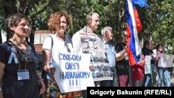 Пикет в поддержку политических заключенных в Ростове-на-Дону