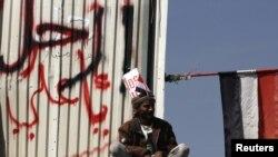 Protestat antiqeveritare në Jemen.