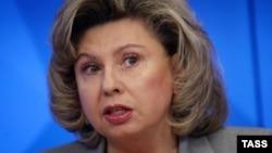 Уполномоченный по правам человека в России Татьяна Москалькова
