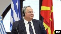 Министерот за надворешни работи на Македонија Никос Коѕијас.