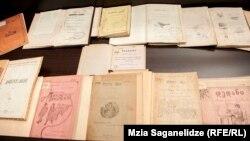 Gürcü dilində qədimi kitablar