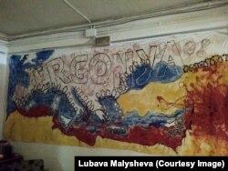"""""""Позор!"""" средиземноморской гуманитарной катастрофе. Картина-транспарант неизвестного каталонского художника из Ateneu Roig. Полиэтилен, акрил"""